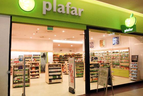 Plafar Cluj
